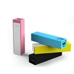 Portable mobile power bank promotion gift 2600mAh power bank