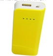 20000mAh Travel Emergency Power Bank for Cell Phone